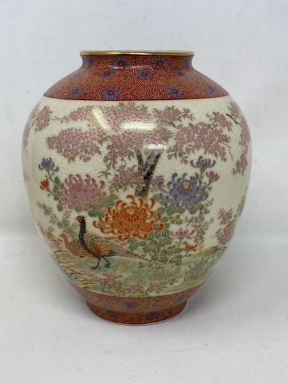 Oriental Pheasant and Floral Pattern Ginger Jar Form Vase