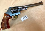 SMITH AND WESSON 29-2 44 MAG REVOLVER