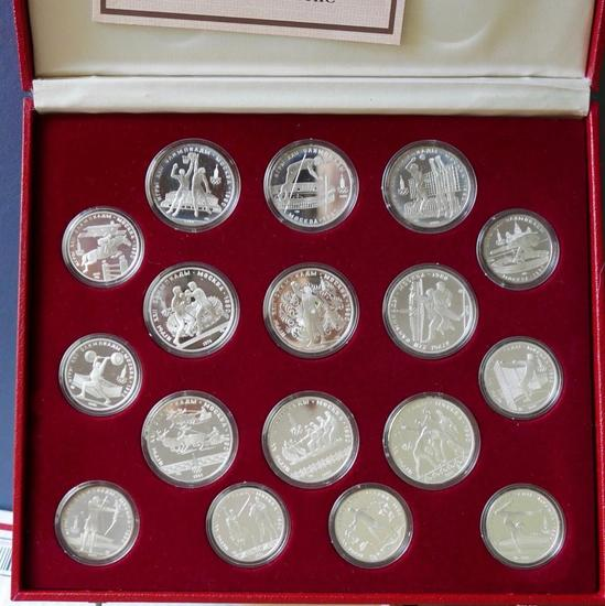 1980 Russian Olympic Coin Set- Series I Geographic