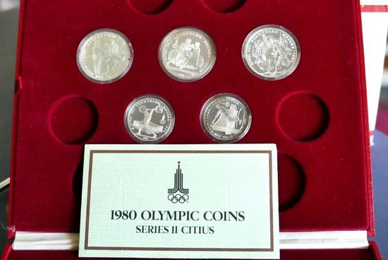 Partial set 1980 Russian Olympic Coins-Series II Citius