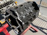 V-8 Motor Block