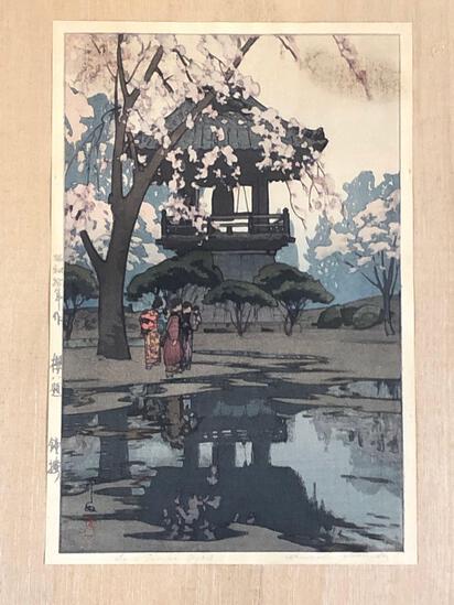 "Hiroshi Yoshida (Japanese 1876-1950) ""In The Temple"" Moku Hangi Wood Block Print, Framed and Floated"