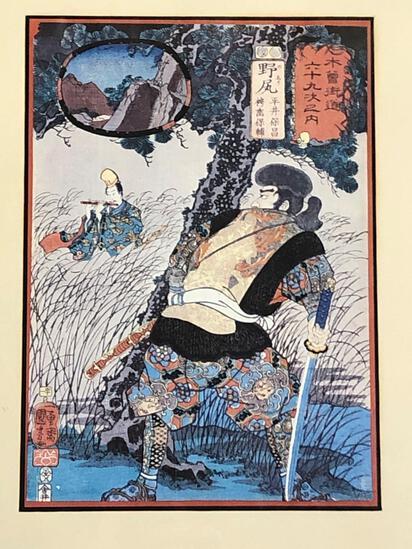 """Utagawa Kuniyoshi (Japanese 1798-1861) """"Mojrili"""" Uklyo-e (Wood Block) Print Style"""