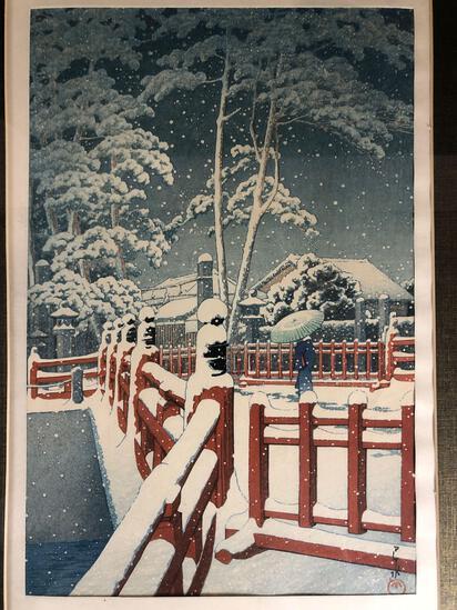"""Hasui Kawase (Japanese 1883-1957) """"Nagata Shrine, Kobe"""" Japanese Wood Block Print"""
