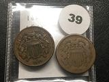 1864 & 1865 2 cent Pieces