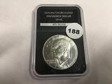 1971-S Silver Ike Dollar Unc