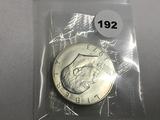 1973-S Silver Proof Ike Dollar Proof