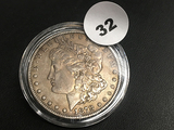 1878 Morgan silver dollar Fine