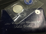 1971-S Ike silver dollar
