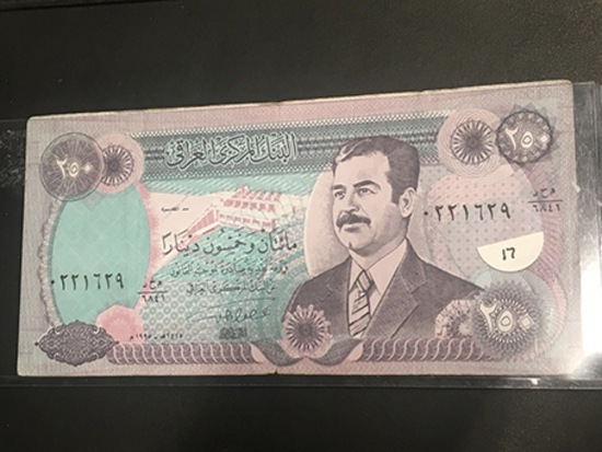 250 Dinars Central Bank of Iraq