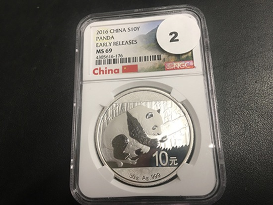 2016 China S10Y Panda MS69 Early Release