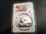 2014 China S10Y Panda MS69 Early Release