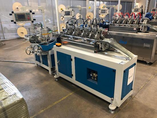 """Ruian Chuangfeng Machinery Co. """"CFXG-50"""" Paper Straw Machine"""