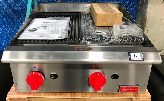 "24"" COUNTERTOP RADIANT GAS CHAR-BROILER WITH 2 BURNERS, OMCAN 43727"