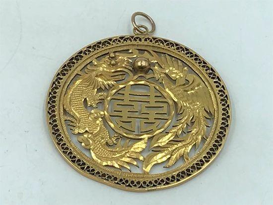 14K Gold Large Ornate Chinese Dragon Medallion