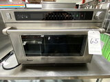 AMANA S/S STEAM MICROWAVE OVEN 1PH 208/240V MOD. AMSO22