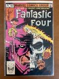 Fantastic Four Comic #257 Marvel Comics 1983 Bronze Age KEY Destruction of Tarnax IV Death of Skrull