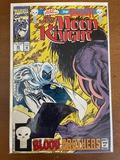 Marc Spector Moon Knight Comic #35 Marvel Comics KEY 1st Full Appearance of Randall Spector, Who Lat
