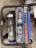 UST Generator