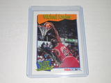 1991-92 SKYBOX NBA HOOPS BASKETBALL #536 - MICHAEL JORDAN NBA LEADER HIGH NUMBER CARD