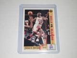 1992-93 UPPER DECK BASKETBALL #177 - MICHAEL JORDAN 1992 NBA FINALS GAME 6 CARD