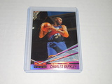 1993-94 TOPPS STADIUM CLUB #5 - CHARLES BARKLEY - BEAM TEAM RARE INSERT CARD BV $$ PHOENIX SUNS