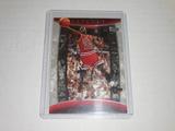 2004-05 UPPER DECK TRILOGY BASKETBALL #12 - MICHAEL JORDAN TRILOGY CARD CHICAGO BULLS