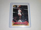 1992-93 UPPER DECK MCDONALDS BASKETBALL #P5 - MICHAEL JORDAN CHICAGO BULLS CARD