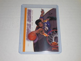 2000-01 UPPER DECK BASKETBALL GAME JERSEY EDITION #435 - KOBE BRYANT PURPLE REIGN LA LAKERS CARD