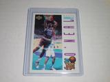 1994 UPPER DECK BASKETBALL #102 - SHAQUILLE O'NEAL 3-D JAM INSERT 3D CARD ORLANDO MAGIC