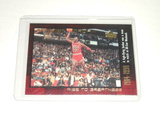 1999-00 UPPER DECK BASKETBALL - MICHAEL JORDAN - RISE TO GREATNESS 1984-1990 HOLOGRAPHIC FOIL CARD