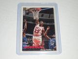 1995-96 UPPER DECK BASKETBALL #45 - MICHAEL JORDAN CHICAGO BULLS