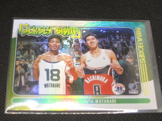 2020 Rui Hachimura / Yuta Watanabe Jersey Swap NBA Hoops Insert