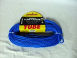 60' Two Person Tubing Cord
