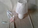 Mini Oval Ceramic Globe Lamp