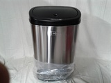 Mainstays Motion Sensor Stainless Trash Can