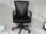 Adjustable Height Mesh Back Office Chair