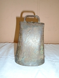 Old Cowbell