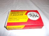 20 Round Box 7.62x54R Rifle Ammunition