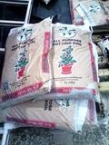 10 bags of 16 Qt. bags of Gold Earth Potting Soil