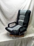 Gaming Floor Chair w/ 360-Degree Swivel, Armrest, Adjustable Backrest