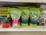 Qty 14 - Assorted lawn and garden products pictured. New.
