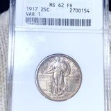 1917 Type 1 Standing Quarter ANACS - MS 62 FH