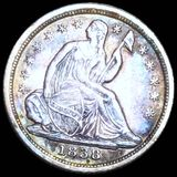 1938 Seated Liberty Half Dime UNCIRCULATED