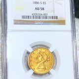 1886-S $5 Gold Half Eagle NGC - AU58