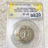 AD 499-531 Sasanian Drachm ANACS - EF40