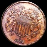 1865 Two Cent Piece UNCIRCULATED