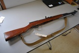 CHINESE SKS 7.62x39 W/ 2 MAGS