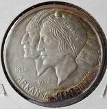 1936-D MS Grade Arkansas Commemorative Silver Half Dollar
