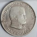 1922 Ulysses S Grant Commemorative Silver Half Dollar EF/AU